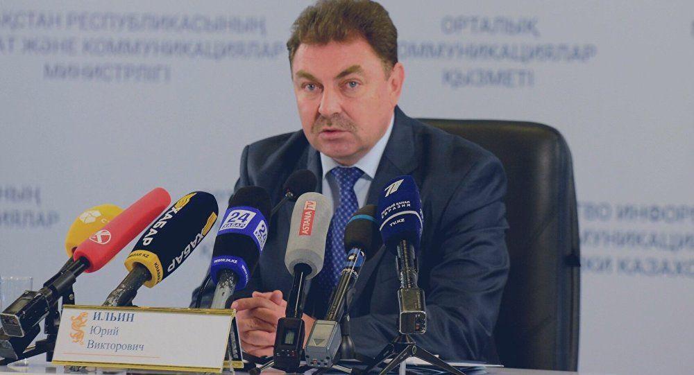 Вторговых центрах Казахстана выявлено 15тысяч нарушений- Kapital.kz