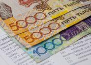 Экономика 13125 - Kapital.kz