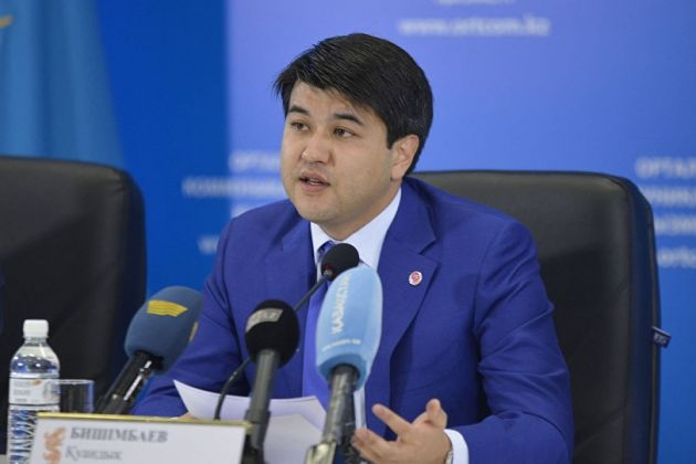 Задержан бывший министр нацэкономики Куандык Бишимбаев- Kapital.kz