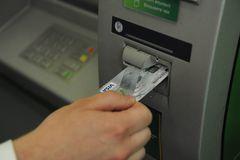 Количество платежных карт в обращении за год выросло на 55%