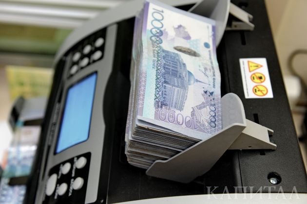 Вкладчики ЖССБ получили госпремию на23млрд тенге- Kapital.kz