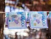 Финансы 49974 - Kapital.kz