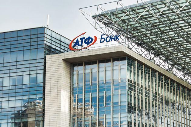 S&P, Moody's, Fitch:  рейтинги  АТФБанка подтверждены- Kapital.kz