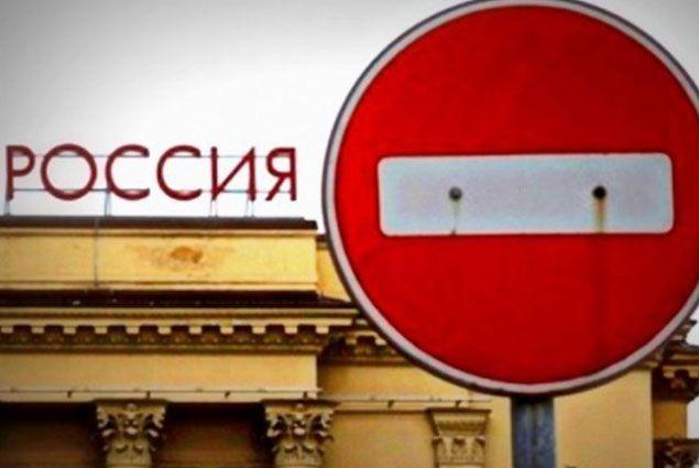 ЕС продлит санкции против России- Kapital.kz