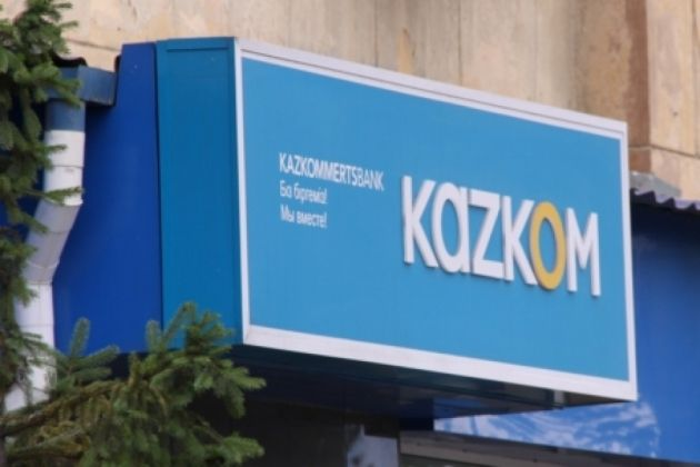 Прогноз по рейтингу Казкома остается негативным- Kapital.kz