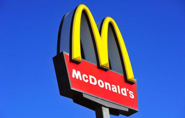 McDonalds купил израильский IT-стартап- Kapital.kz