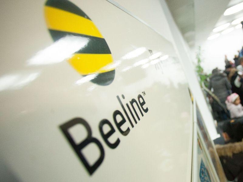 Общий доход компании Beeline Казахстан вырос почти на 6%- Kapital.kz