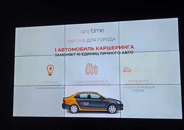 Сервис каршеринга появится вАлматы- Kapital.kz
