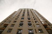 Недвижимость 96346 - Kapital.kz