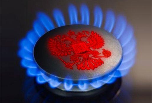Газпром хочет купить 100% Кыргызгаза- Kapital.kz