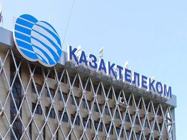 Казахтелеком реструктуризирует свои дочки- Kapital.kz