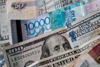 Финансы 90666 - Kapital.kz