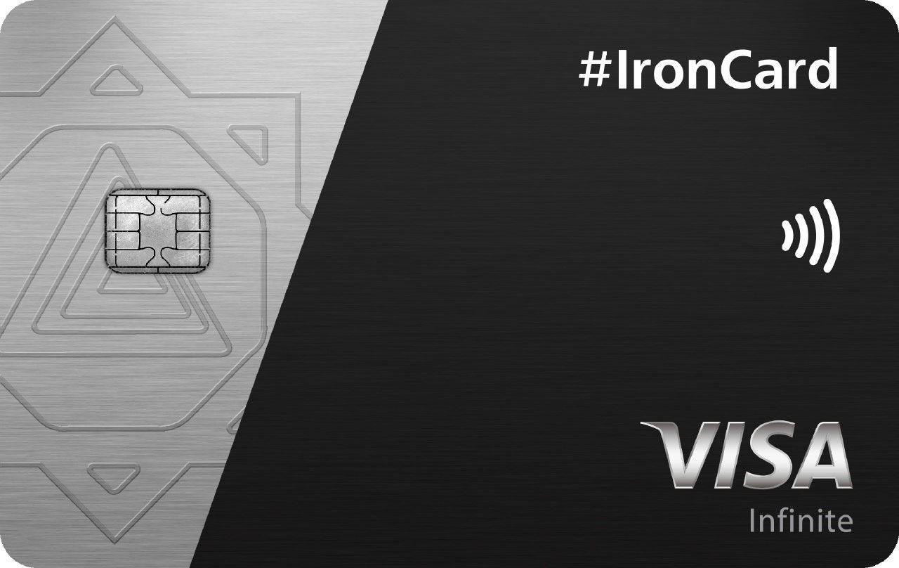 Банк ЦентрКредит начал выпуск металлических бесконтактных карт 160873 - Kapital.kz