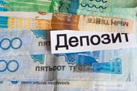 Финансы 76299 - Kapital.kz