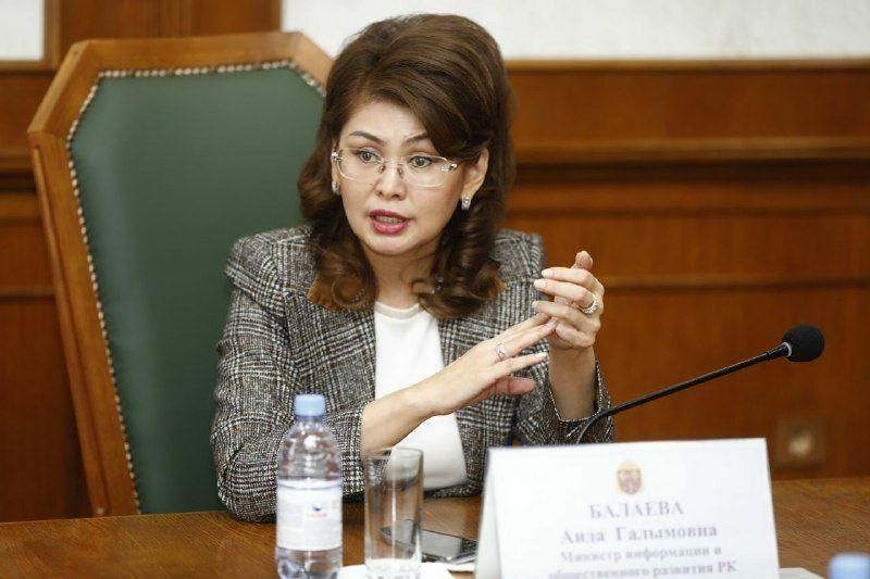 Начинается важный этап по развитию отраслевой журналистики – Аида Балаева 572589 - Kapital.kz