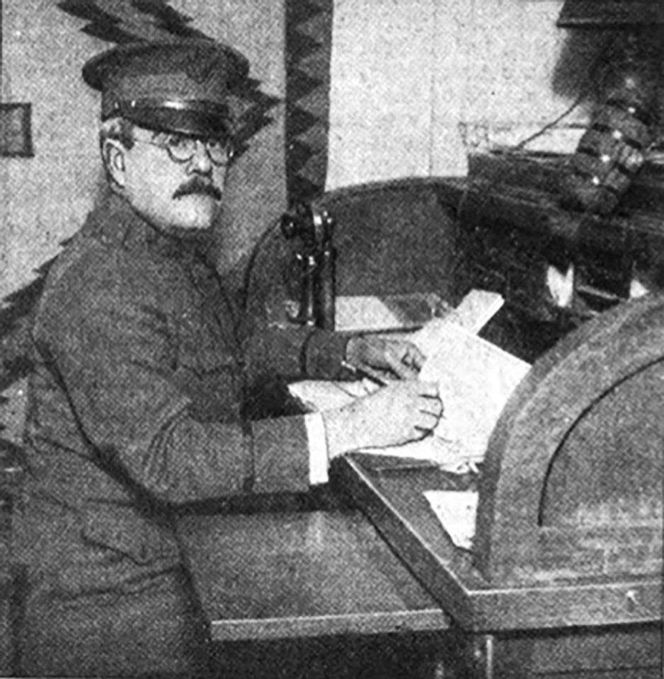 Дэвид Аберкромби