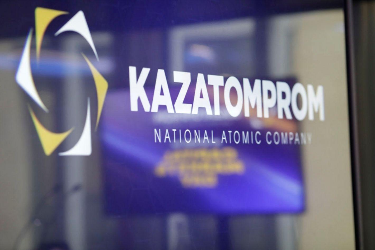 «Казатомпром» продлил период сокращения добычи - Kapital.kz