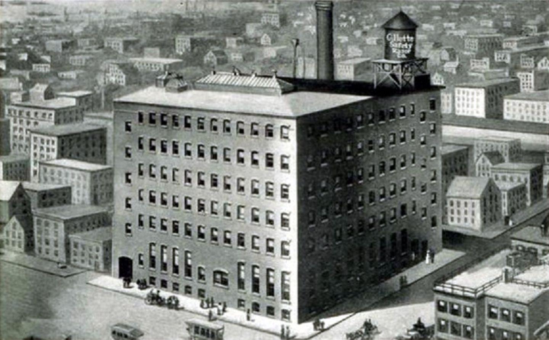 Первая фабрика Gillette