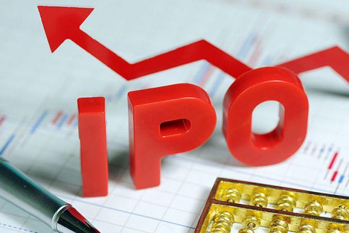 Врамках IPO Казатомпром разместит до25% акций- Kapital.kz