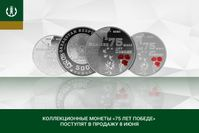 Финансы 87664 - Kapital.kz