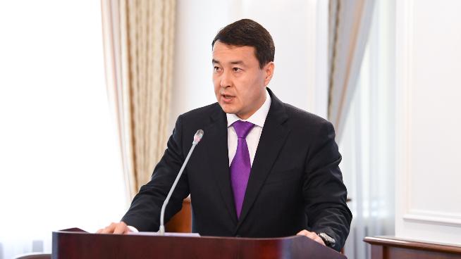 В Правительстве подведены итоги исполнения бюджета - Kapital.kz