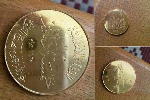 В Исламском государстве появились свои золотые монеты- Kapital.kz