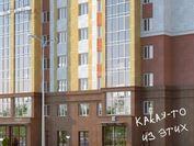 Недвижимость 83633 - Kapital.kz