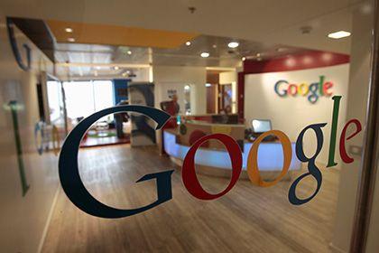 Google списала $1,3 млрд долга своему убыточному стартапу- Kapital.kz