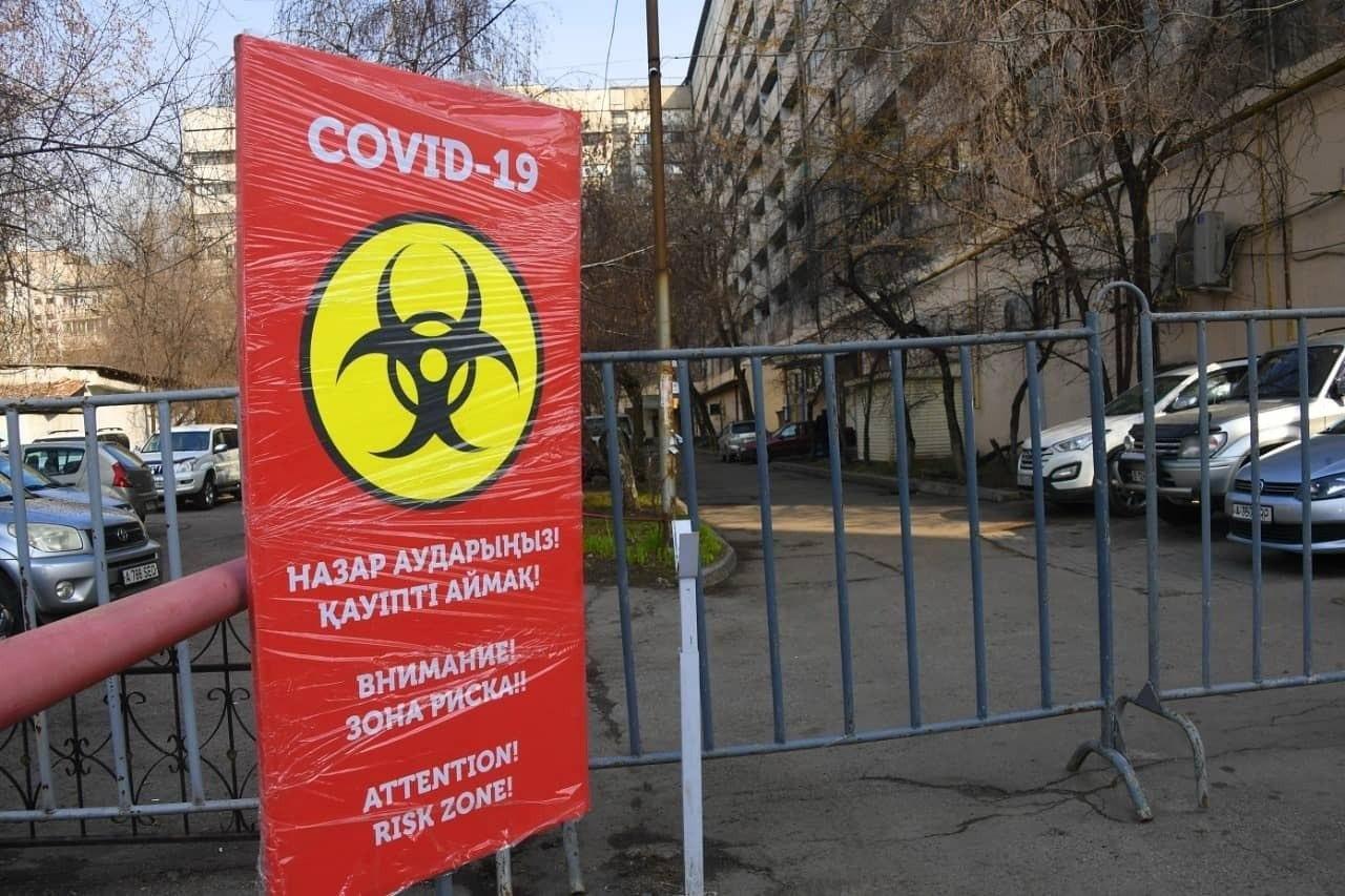 В Алматы 15 очагов коронавирусной инфекции- Kapital.kz