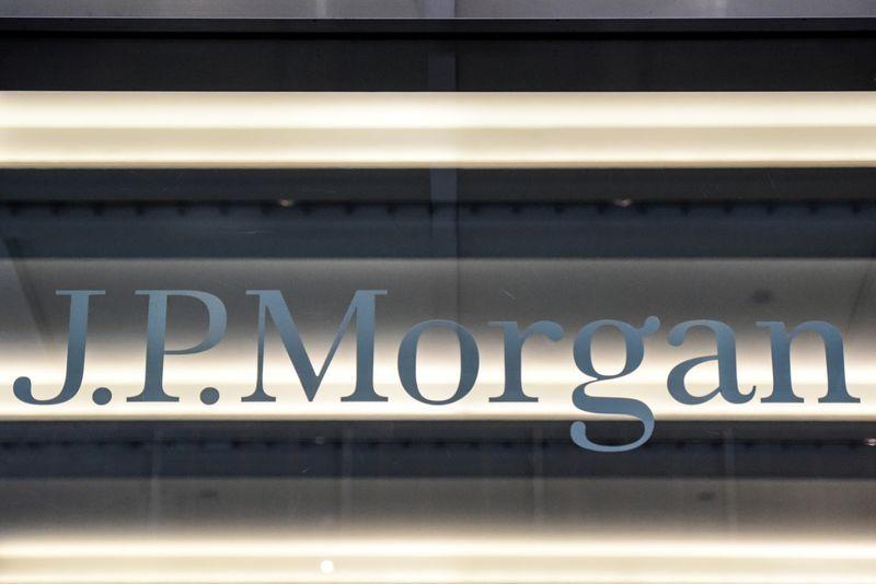 Чистая прибыль JPMorgan упала на 51%- Kapital.kz