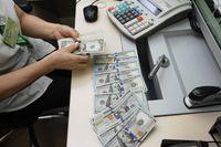 Финансы 92958 - Kapital.kz