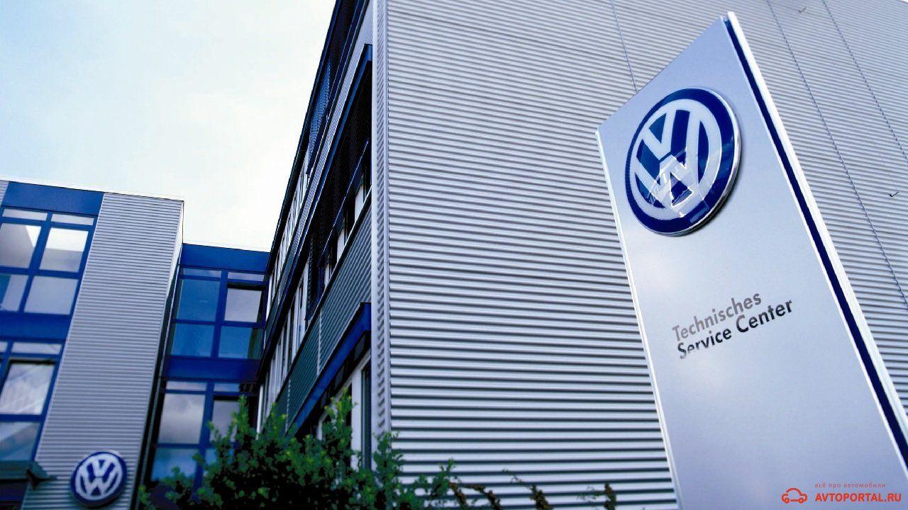 Власти Германии обвинили Volkswagen в манипулировании рынком- Kapital.kz