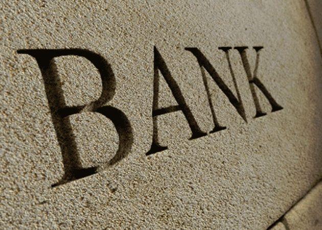 Казахстан лидирует по высоким процентным ставкам- Kapital.kz
