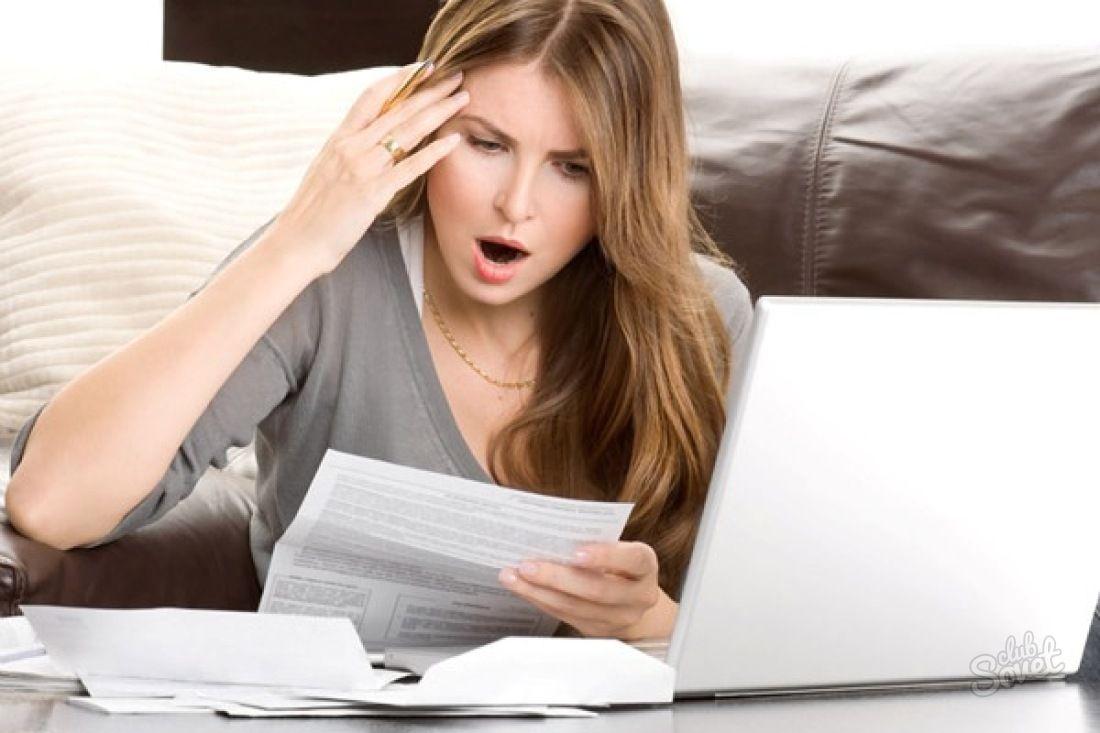 Когда и кому работодатели должны сообщать о вакансиях - Kapital.kz