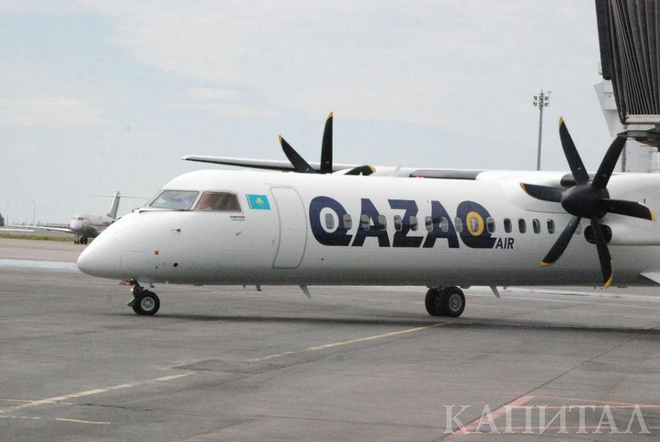 Авиаперевозчики считают энергетическую безопасность отрасли уязвимой- Kapital.kz