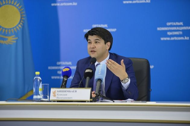 Арестован Куандык Бишимбаев- Kapital.kz