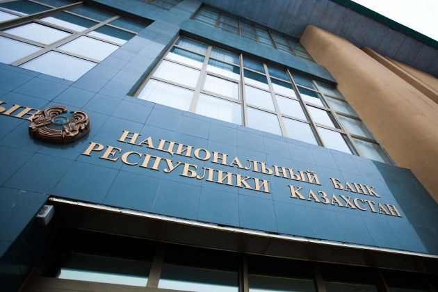 Нацбанк намерен усилить регулирование на рынке платежей - Kapital.kz