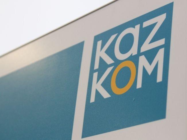 Казкоммерцбанк продал свою «дочку»- Kapital.kz