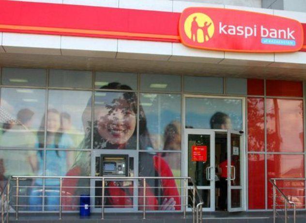 Пострадавшие от Kaspi bank решили объединиться - Kapital.kz