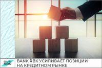 Финансы 88990 - Kapital.kz
