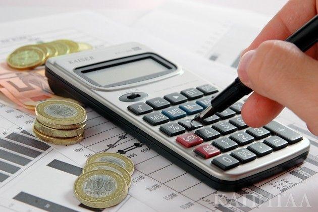 ЕАБР: Экономика Казахстана вырастет на3,8%- Kapital.kz