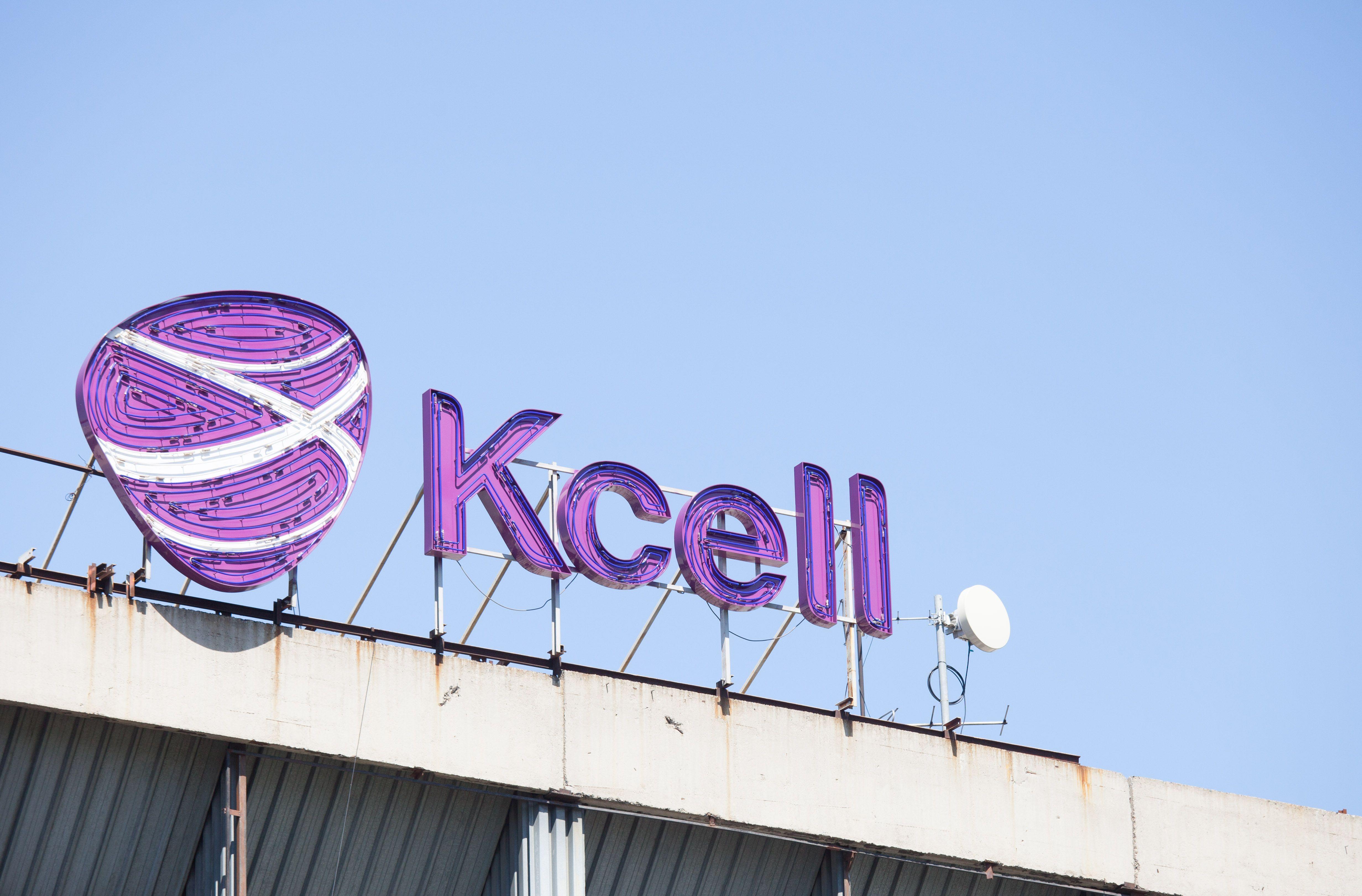 Показатели «Кселл» продолжают расти- Kapital.kz