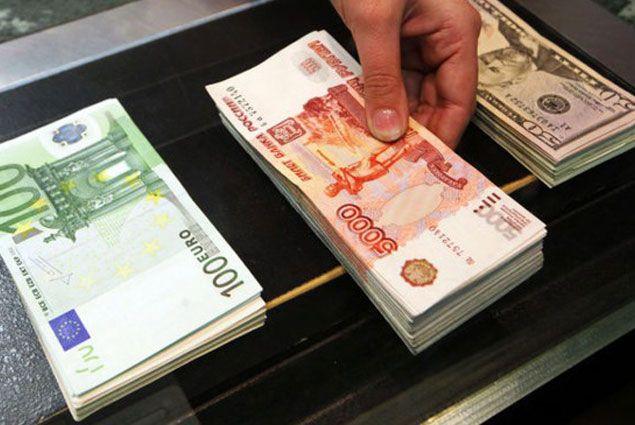 Обменники продали рублей на 64,4 млрд тенге - Kapital.kz