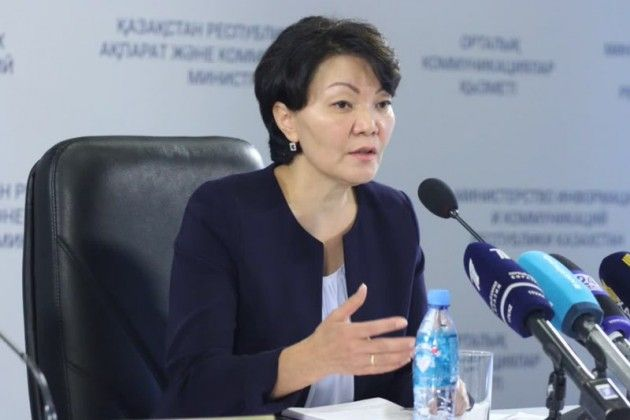 ВЕНПФ небудут поступать взносы при продаже квартир имашин- Kapital.kz