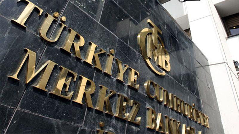 Центробанк Турции объявил осрочных мерах защиты из-за обвала лиры- Kapital.kz