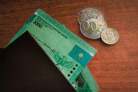 Финансы 90765 - Kapital.kz