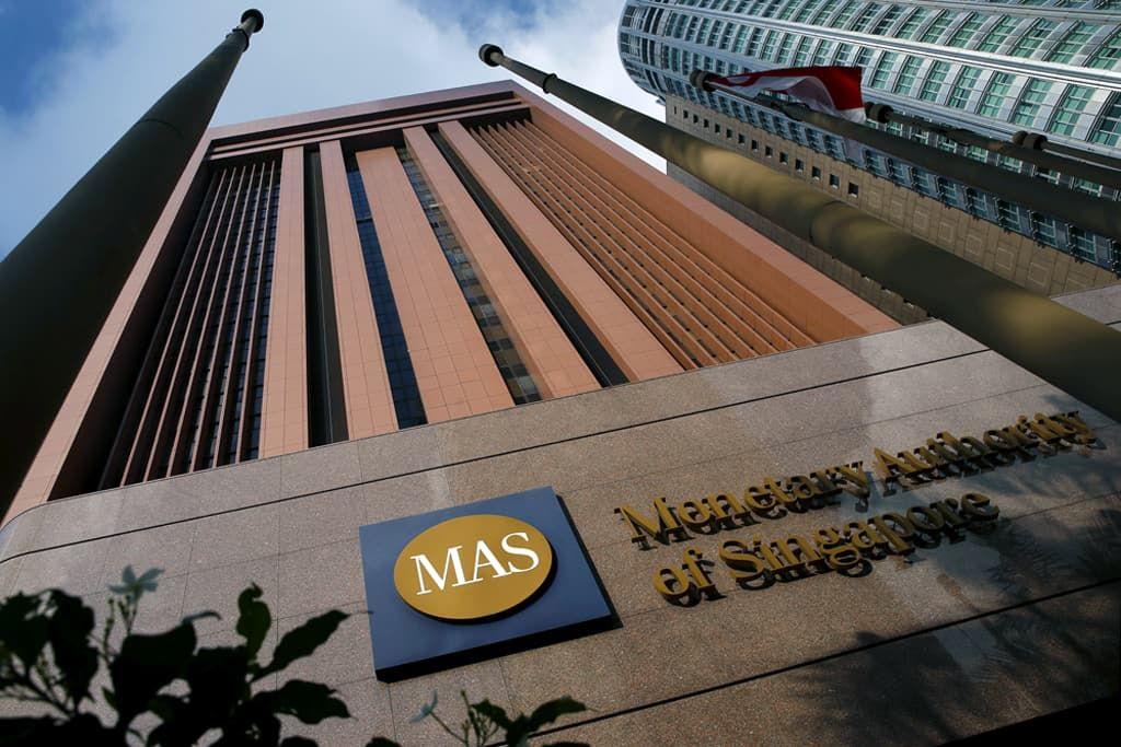 ЦБ Сингапура смягчил денежно-кредитную политику - Kapital.kz