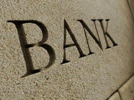 Банки охотнее кредитуют торговлю - Kapital.kz