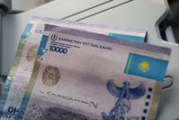 Финансы 92560 - Kapital.kz
