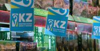 Экономика 84210 - Kapital.kz